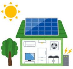 太陽光発電おすすめ
